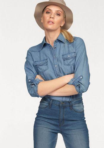 Классическая блузка Arizona