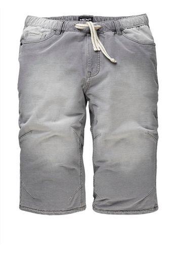 Спортивные шорты  Men Plus by Happy Size