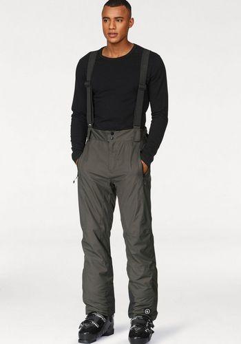 Спортивные брюки  Killtec