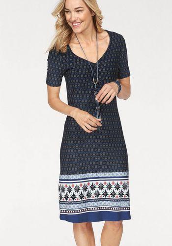 Пляжное платье Boysen's
