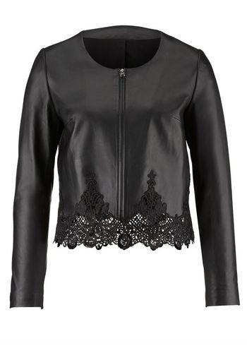 Короткая куртка Alba Moda