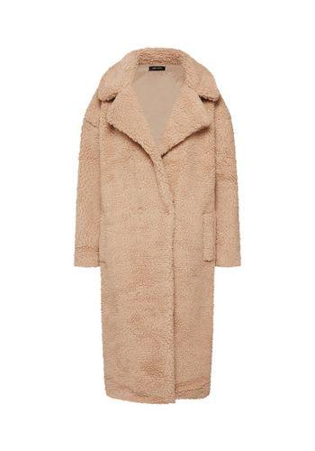 Длинное пальто New Look