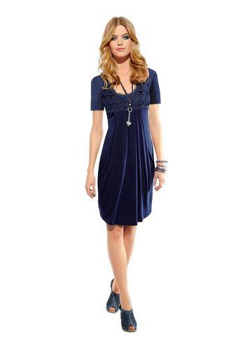 Кружевное платье Ambria